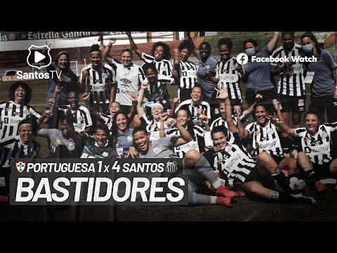 PORTUGUESA 1 X 4 SEREIAS DA VILA | BASTIDORES | PAULISTÃO (10/08/21)