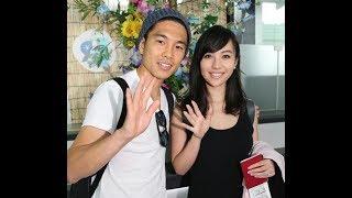 井岡一翔と谷村奈南に「離婚」危機 すでに別居中: . 見ていただきありが...