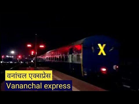 vananchal exp dept from Bgp