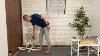 動ける姿勢作り「立ち姿勢②」(フル)