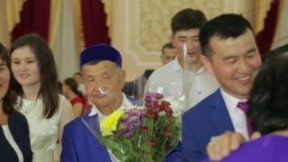 ҚҰСМАН-БИЖАН АЛТЫН ТОЙЫНАН ҮЗІНДІ
