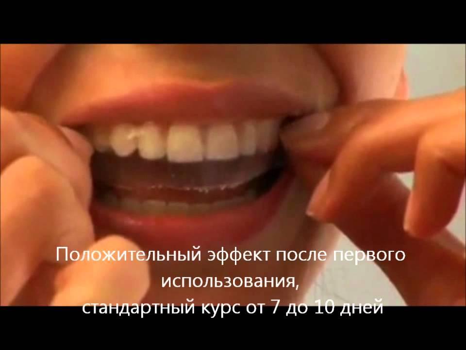 Стоматология челябинск отбеливание зубов