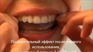 видео отбеливающие полоски для зубов