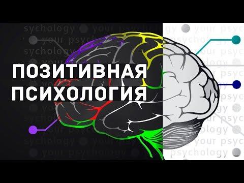 transvestitami-negr-pozitivnaya-psihologiya-video-rodionova