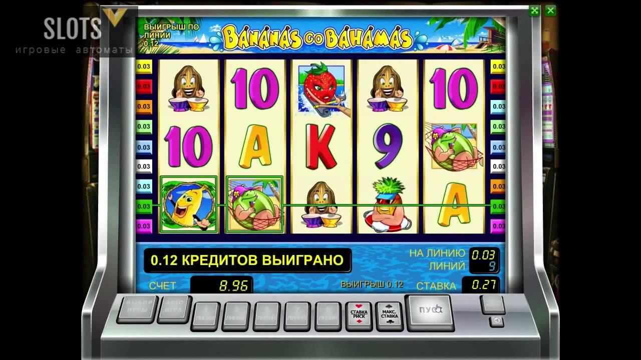 Видео по онлайн игру казино казино вулкан игровые автоматы играть бесплатно онлайн москва