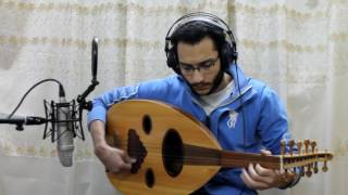 Amr Diab - Aks b3d (Music 3ood) (Mohamed El-Arabi) عمرو دياب - عكس بعض عود موسيقى