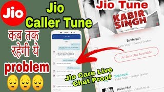 kabir-singh-movie-songs-jio-caller-tune-not-available-why-jio-customer-care-live-chat