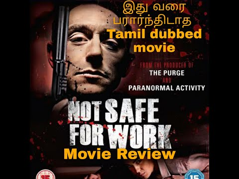 Not Safe For Work Movie Review In Tamil Youtube