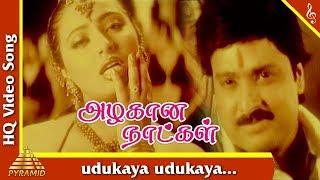 Udugaya Udugaya Video Song |Azhagana Naatkal  Tamil Movie Songs | Karthik | Mumtaz | Pyramid Music