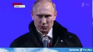 Владимир Путин выступил в Сочи перед паралимпийской сборной РФ