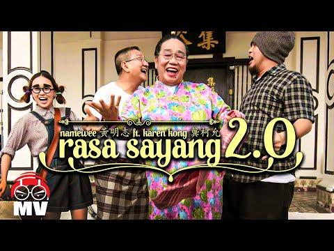 Rasa sayang 2.0 by Namewee+KarenKong 黃明志 龔柯允 Movie