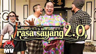 "Rasa sayang 2.0 by Namewee+KarenKong 黃明志 龔柯允 Movie ""Nasi Lemak 2.0 辣死你媽"""
