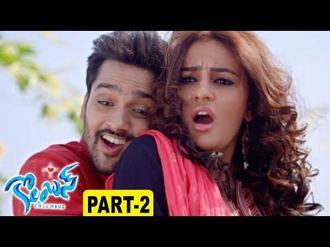 Columbus Latest Telugu Movie Part 2 - Sumanth Ashwin,Seerat Kapoor, Misthi