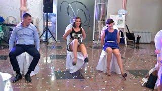 Весёлый конкурс на свадьбе.