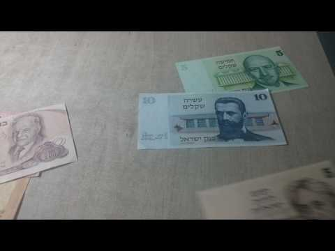 Some Israeli Banknotes