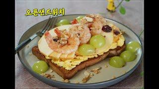 근사한 아침식사메뉴 사과 새우 오픈샌드위치 | 홈브런치…