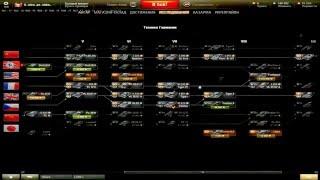 Танки для начинающих. Ветка Германии . Часть 1. WoT(Канал посвящён популярной игре World of Tanks. Тут вы сможете найти видео как для новичков этой игры, так и для..., 2016-03-19T02:07:06.000Z)