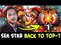 SEA star InYourDream is BACK to TOP-1 RANK