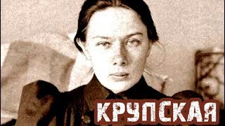 Кем была Крупская? Ко Дню рождения Надежды Константиновны