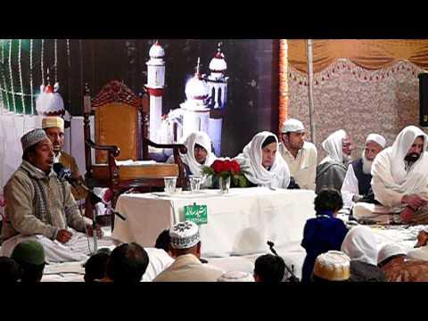 Rafique Zia - Naat - Baituraza Urs 2009 part 1of5 (Punjabi Kalam)