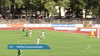 1.FC Schweinfurt 05 - 1. FC Nürnberg (Regionalliga Bayern 15/16, 1. Spieltag)