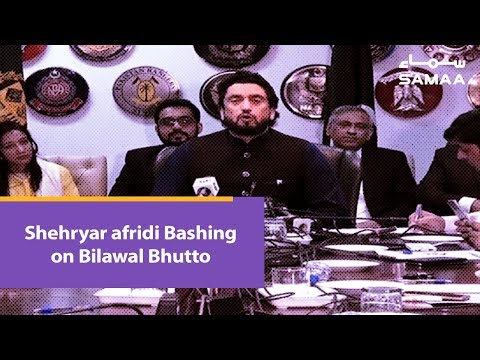 Shehryar afridi Bashing on Bilawal Bhutto | Complete Press Conference | 21 March 2019