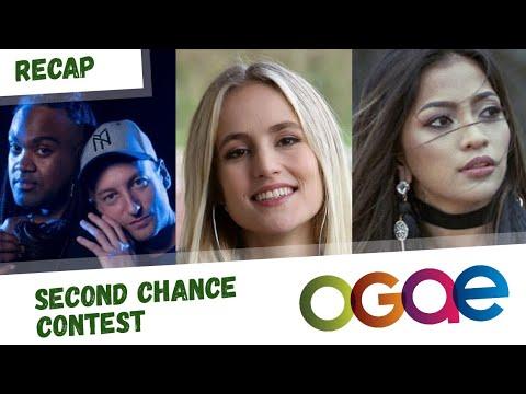 OGAE SECOND CHANCE 2019 | RECAP