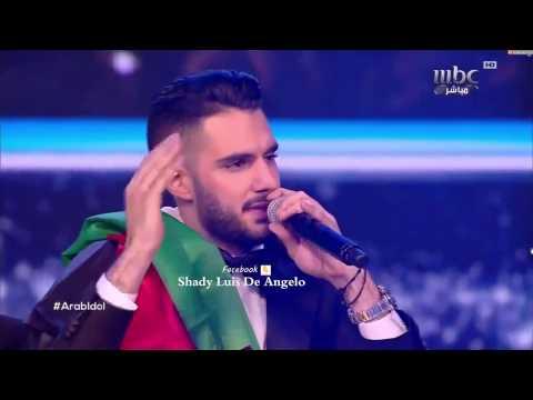 لحظة اعلان النتائج وفوز يعقوب شاهين Yacoub Shaheen بلقلب  اراب ايدول  Arab idol 2017