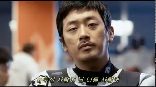 """[영화음악 / 영화OST] 국가대표 (Take Off, 2009) - 러브홀릭스 """"Butterfly"""" (가사 자막)"""