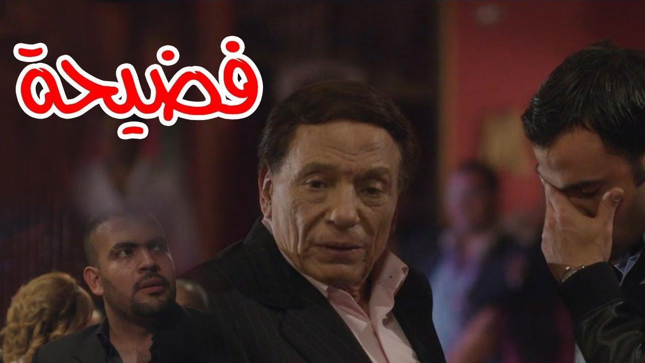 كوميديا-عادل-إمام-مع-ابنه-محمد-إمام-لما-تفضح-صاحبك-قدام-الناس