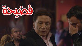 كوميديا عادل إمام مع ابنه محمد إمام .... لما تفضح صاحبك قدام الناس 😂😝 #صاحب_السعادة