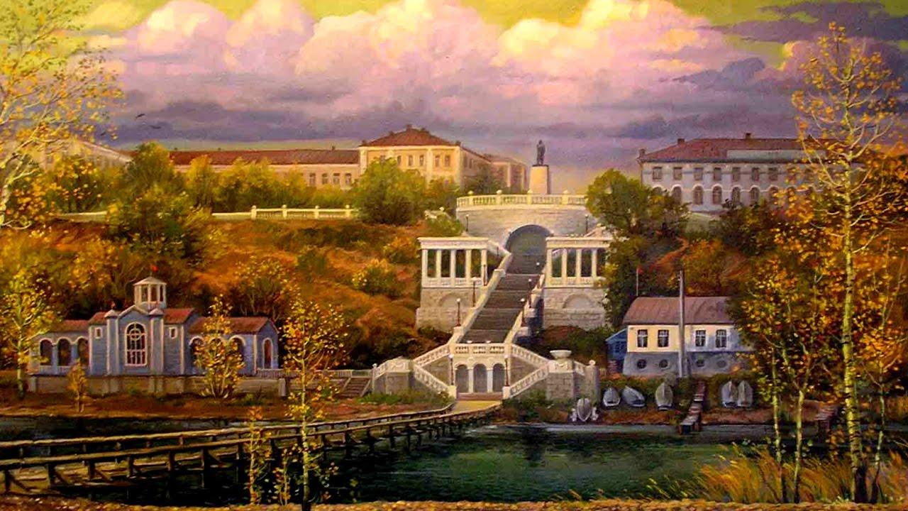 Оренбург картинки для детей, открытки