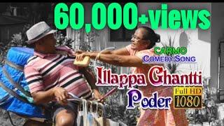 ILLAPA GHANTTI PODER - Konkani Comedy song 2020 by CARMO