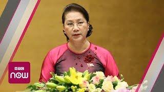 Chủ tịch Quốc hội: Kiên quyết bảo vệ chủ quyền lãnh thổ