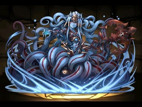 Devil Of The Depths Kraken Ultimate Evo Fusion