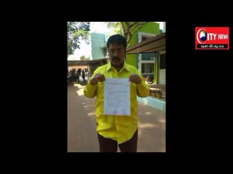 मेयर पद के उम्मीदवार मीणा सिंह को मिला कांग्रेस का सिम्बल