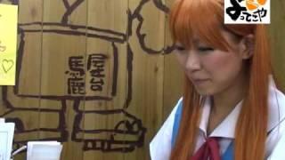 桜・稲垣早希、キンチャク(浅本美加・安田由紀奈)の「よってこヌーボー」