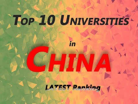 Top 10 Universities In China Latest Ranking 2017