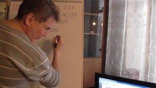 Задача номер 1146 (1119) по Математике 5 класс Виленкин