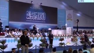 Concluding Address by Hazrat Mirza Masroor Ahmad at Jalsa Salana UK 2014