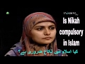 Is Nikha Compulsory In Islam | Dr. Zakir Naik | Very Interesting Question - Peace Tv Online video