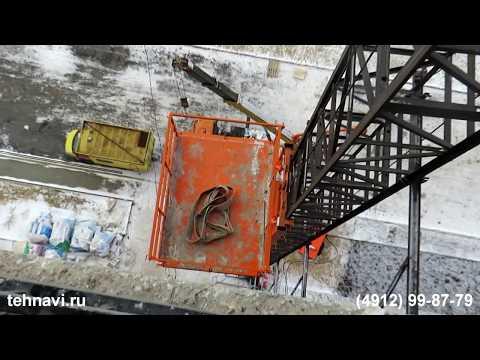 Подъемник мачтовый грузовой строительный ПМГ. Грузоподъемность 1500 кг, высота 55 м.