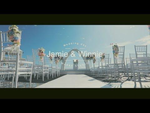 Jamie+Winnie Wedding MV 婚禮錄影當日快剪快播[SDE]