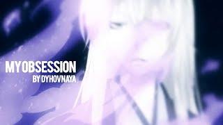 my obsession | kamisama hajimemashita