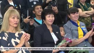 ЧЕСТВОВАНИЕ ЛУЧШИХ ПОЧТАЛЬОНОВ КАЗАХСТАНА