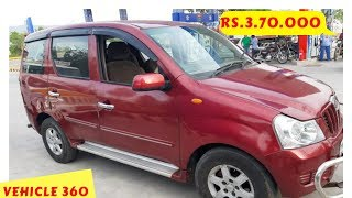 Mahindra xylo second hand car sale in tamilnadu/Mahindra xylo used car sale/vehicle data base