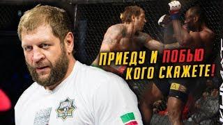 АЛЕКСАНДР ЕМЕЛЬЯНЕНКО не сможет выступать в UFC
