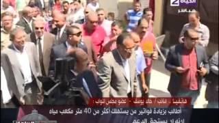 فيديو.. خالد يوسف يعلق على ارتفاع أسعار استهلاك المياه