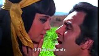 jab se ham tum..kamal barot-mukesh,suman kalyanpur-mohd.rafi-both version
