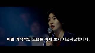 홍준표 토크콘서트에서 막말하는 시민 (특별시민 패러디)